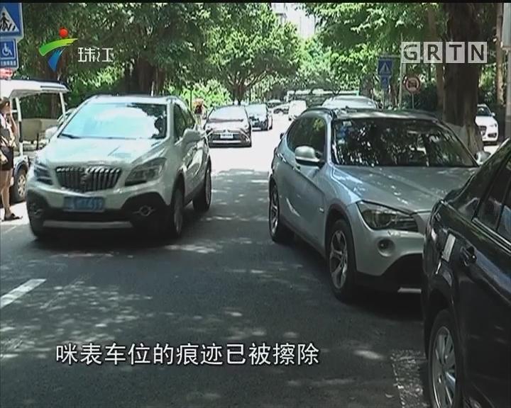 广州:华明路长期因违停致堵 暑假为何更堵了?