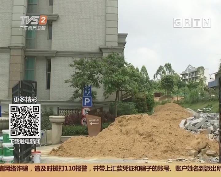 广州黄埔:回家之路被堵 小区业主出入不便