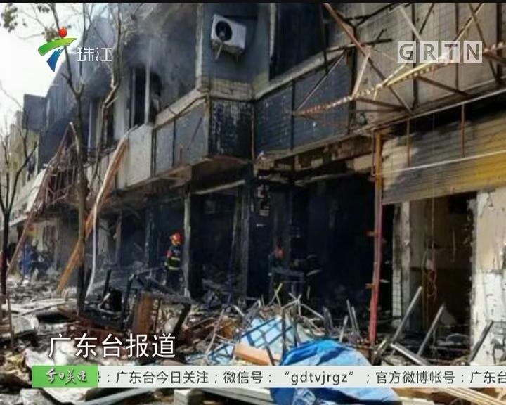 杭州一餐馆爆炸致2死46人伤