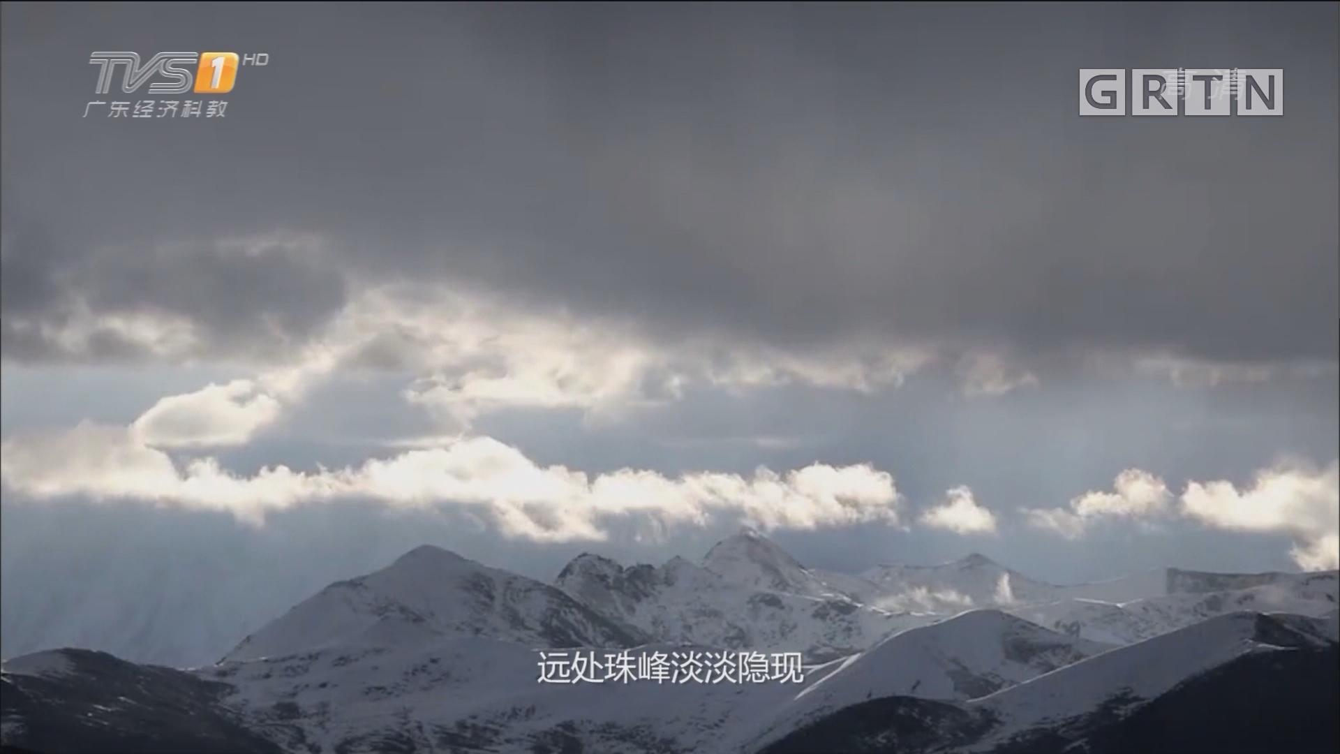 西藏拉萨——加马拉山口