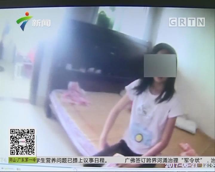 青少年沉迷手游:没收手机后 女孩与母亲起争执扬言要拿刀