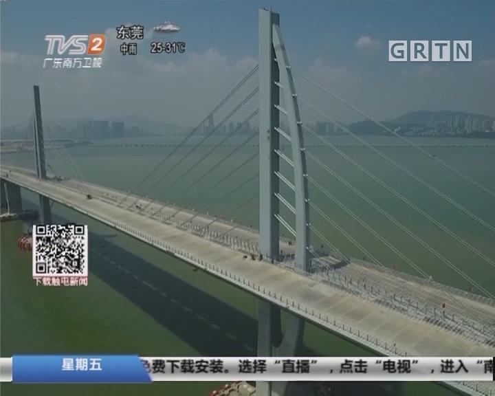 """港珠澳大桥 """"世纪之桥"""":港珠澳大桥主体工程今日贯通"""