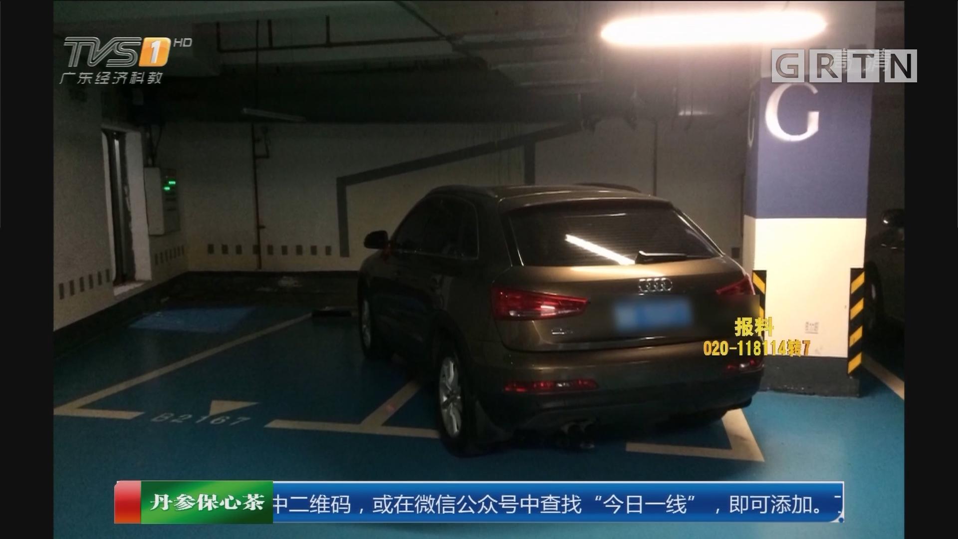 """深圳:豪车""""一车占两位""""?被罚500元"""