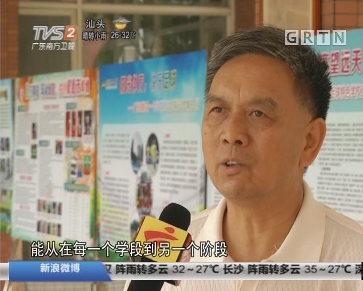 广州校园足球:海珠区足球特长生将享有升学绿色通道