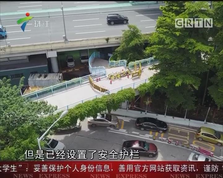 追踪:黄埔大道被撞天桥何时开通仍未确定