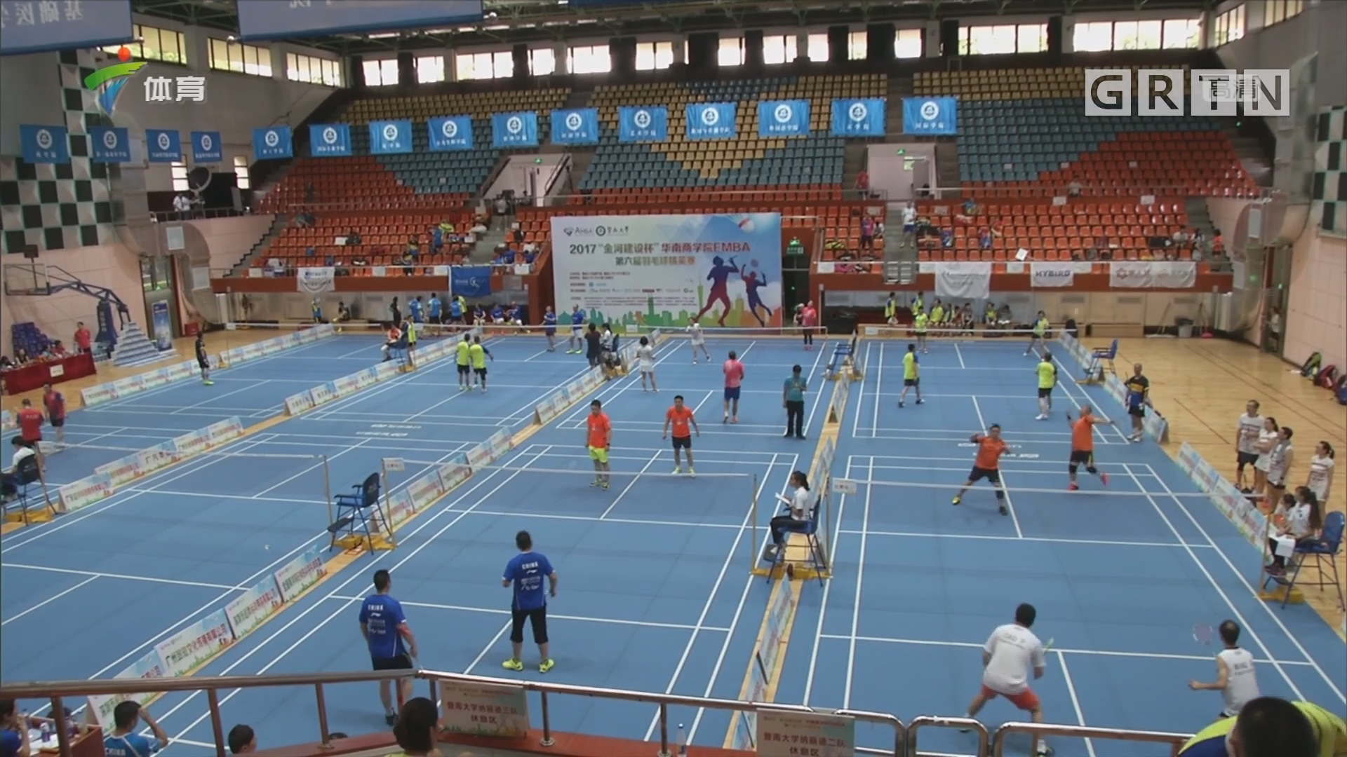 第六届华南商学院EMBA羽毛球精英赛开拍