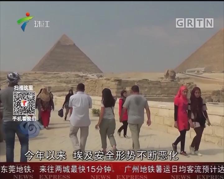 中国驻埃及大使馆提醒在埃中国游客注意安全