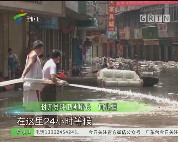 封开:西江水下降 部分街道仍然受浸