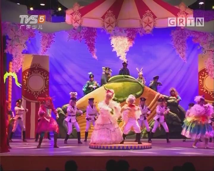 [2017-07-07]南方小记者:儿童舞台剧《蓝星守护战》公演