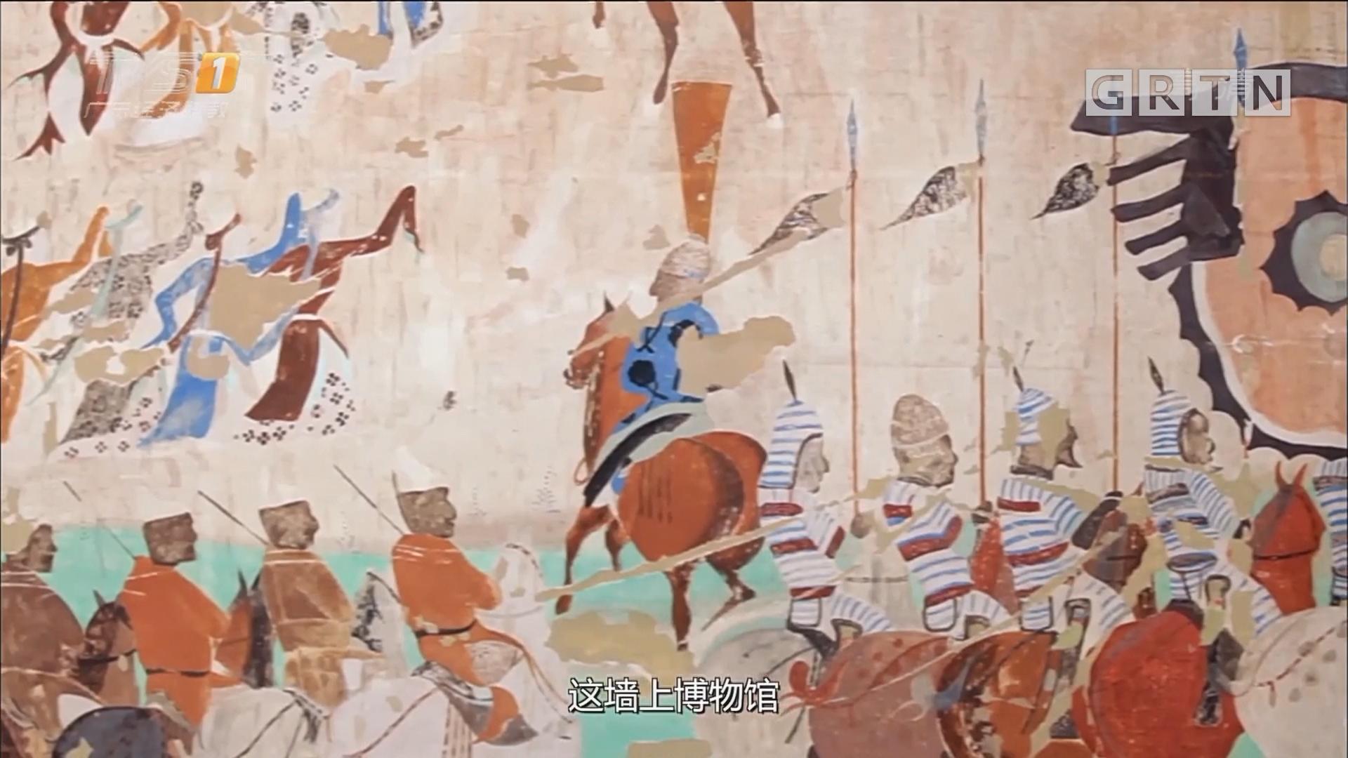 甘肃敦煌——壁画