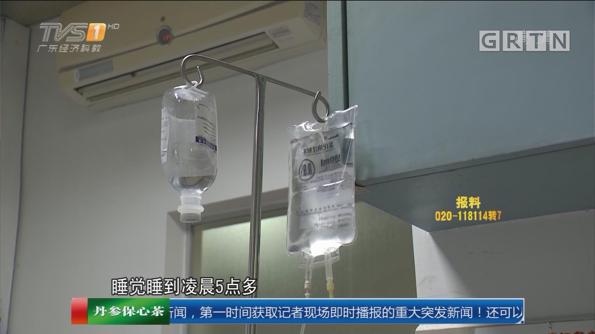 中山东区:8人入院 均吃了小龙虾