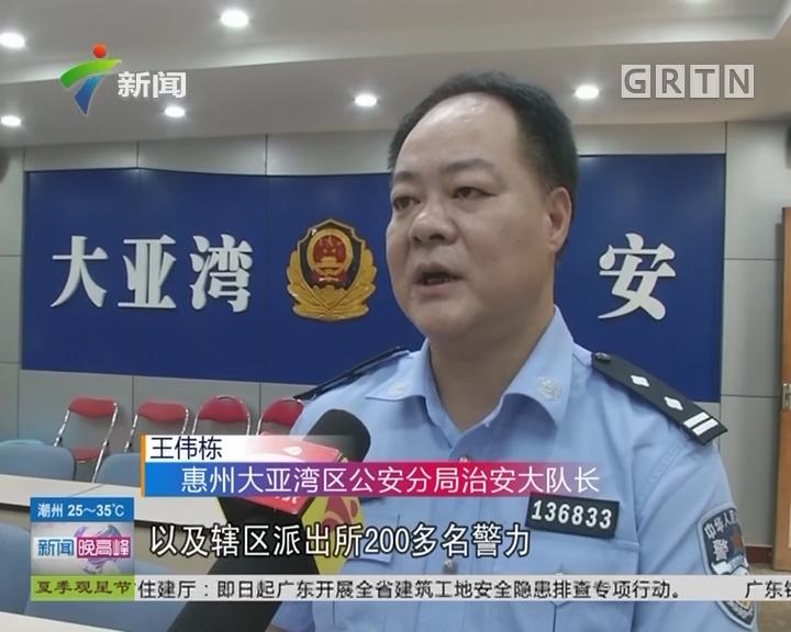 高峰调查:赌博机 惠州:赌博机遍地开花 祸害成人小孩