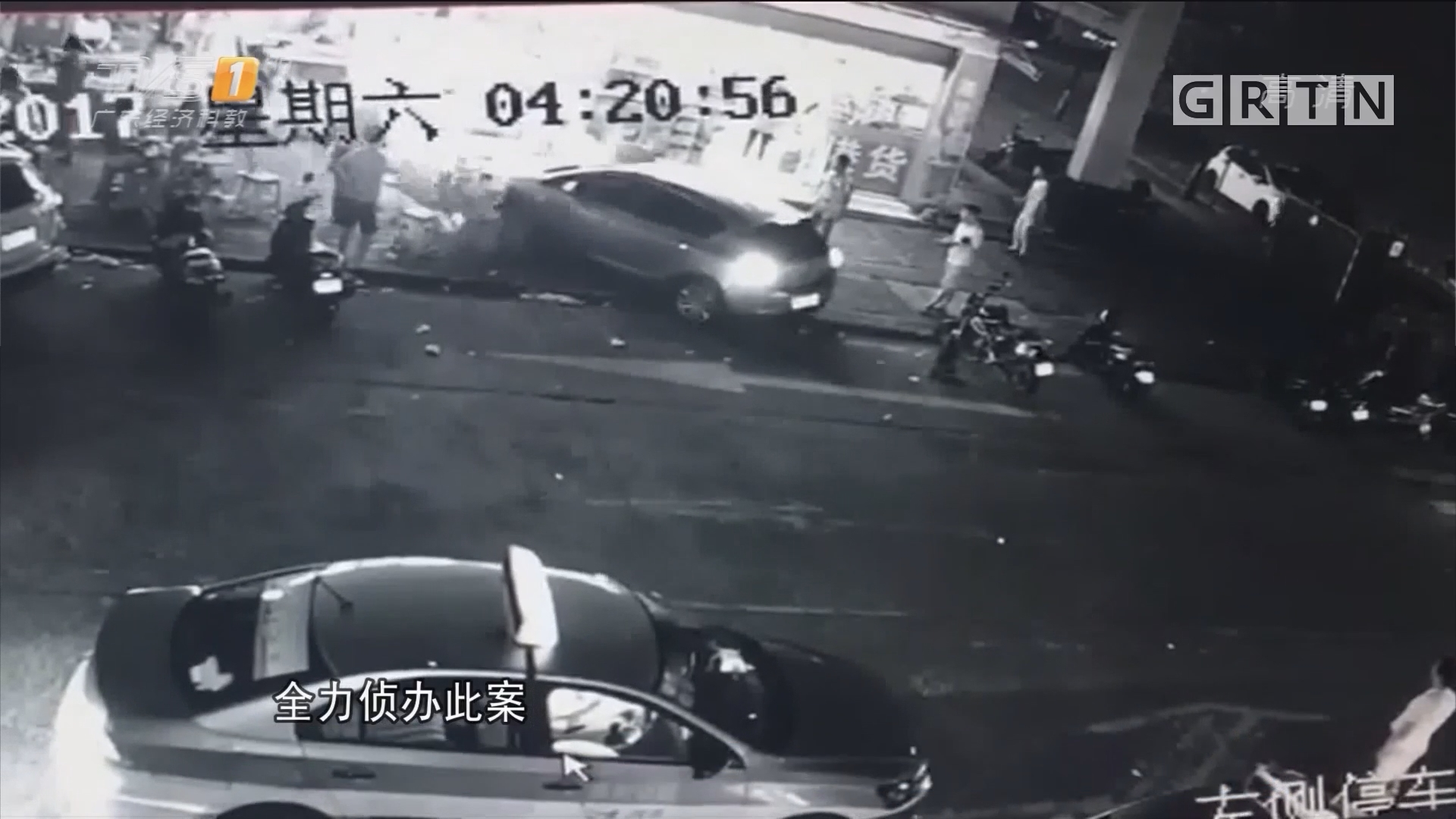 河源源城区:男子怀恨故意冲撞夜宵档 警方已立案