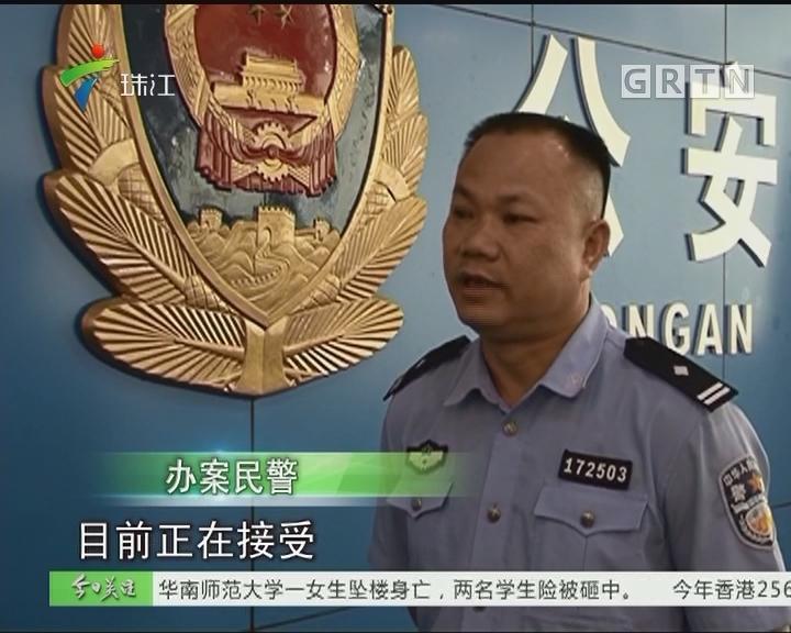 台山:男子吸毒后侵害海家人 民警迅速制服