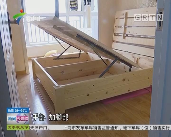 辽宁:屋内传出腐臭味 床板之下竟藏着女尸
