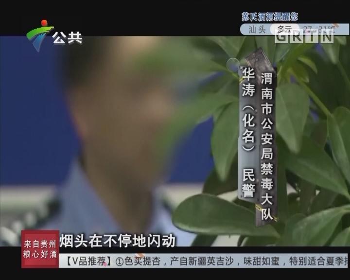 [2017-07-02]天眼追击:天罗地网缉毒战