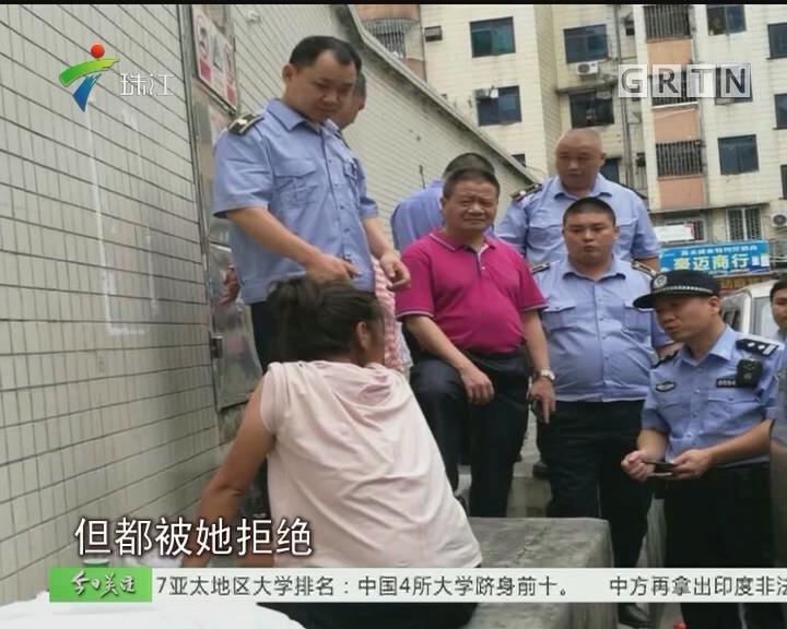 深圳:流浪女子疑似怀孕却拒绝救助