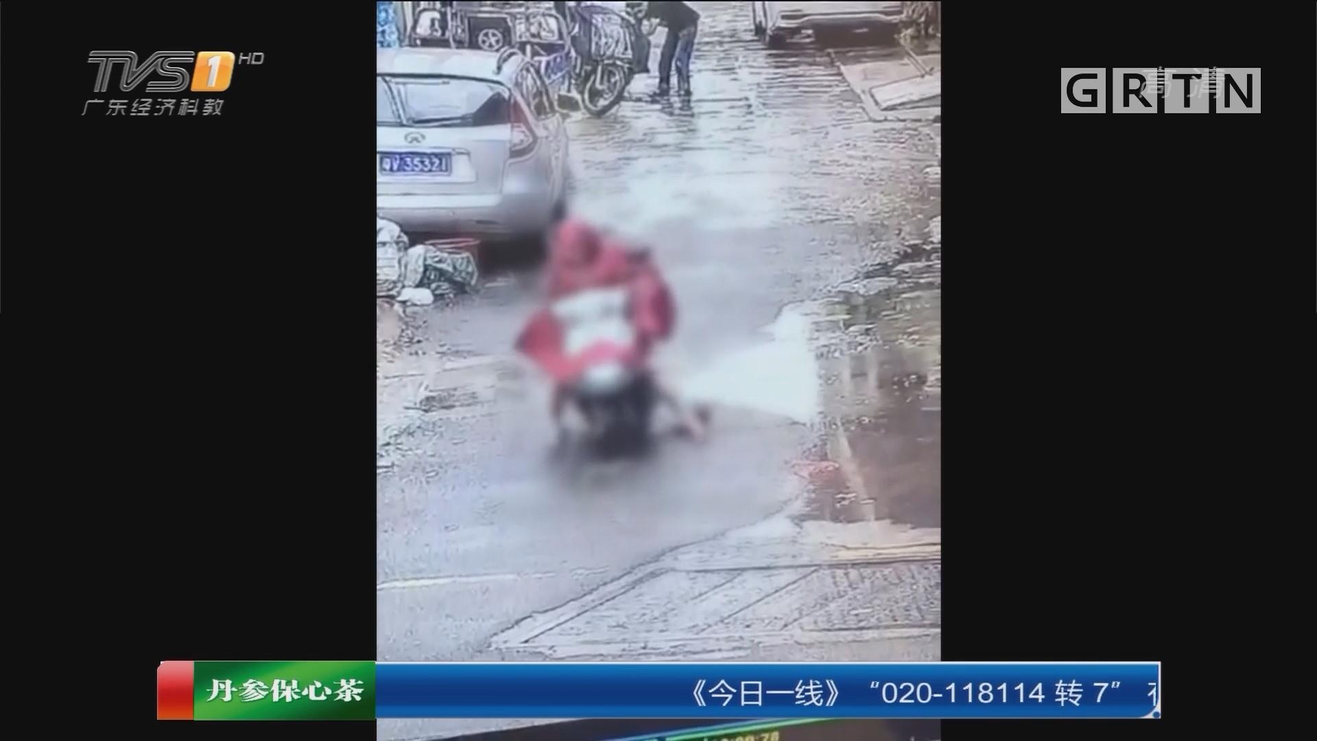 揭阳:骑摩托两次碾压小孩逃逸 女司机自首