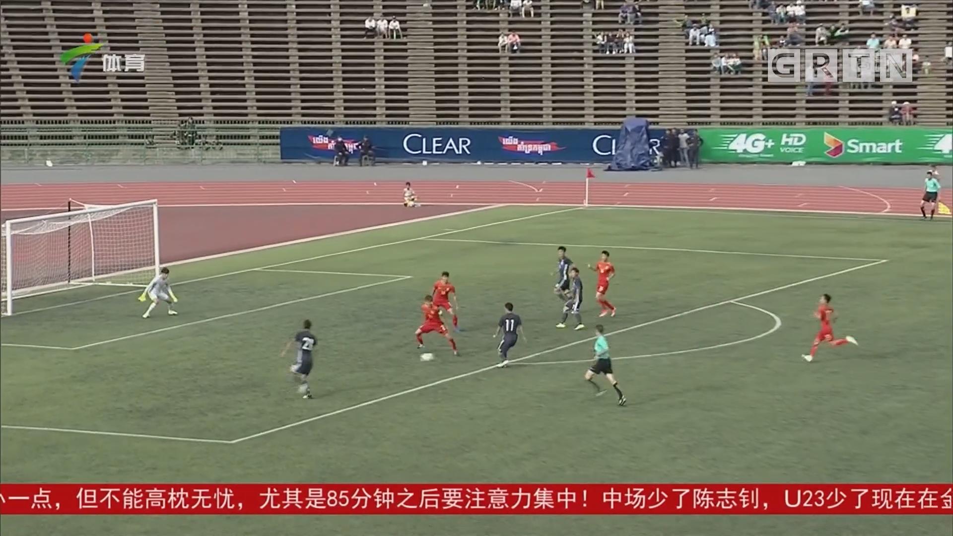 韦世豪一射一传 中国队U23战胜日本队U23