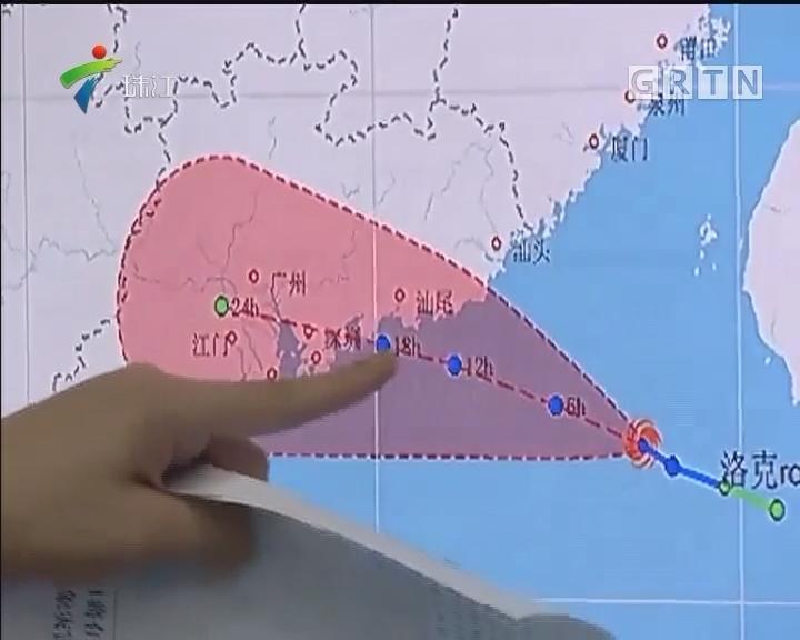 4G连线:省气象台:洛克预计明早登陆我省
