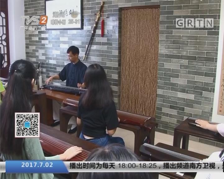 广州:暑假推公益非遗课程 报读免费