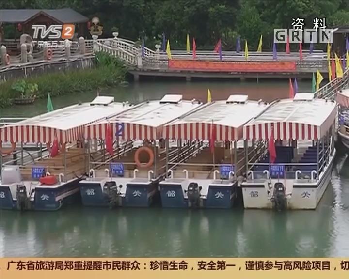 暑期旅游:超低价揽客 1160名游客滞留车站