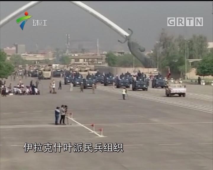 伊拉克举行阅兵式 庆祝解放摩苏尔