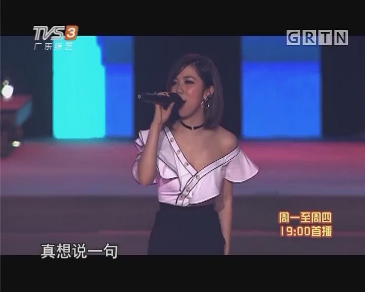 邓紫棋杨千嬅容祖儿夏日开唱 李克强即将举办红馆演唱会