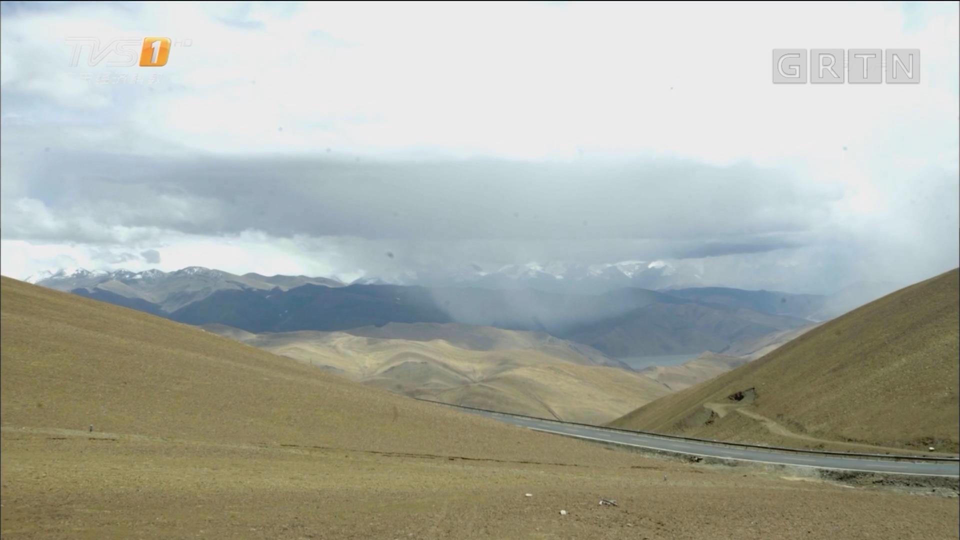 西藏——加马拉山口