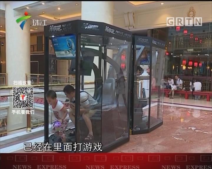 上海环球港现老公休息舱 可开黑