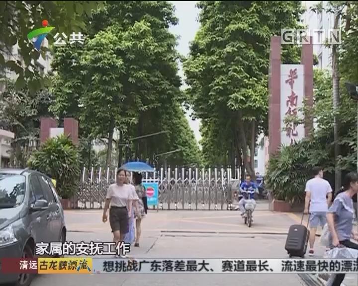 广东一高校有人坠楼 两路过学生险被砸中
