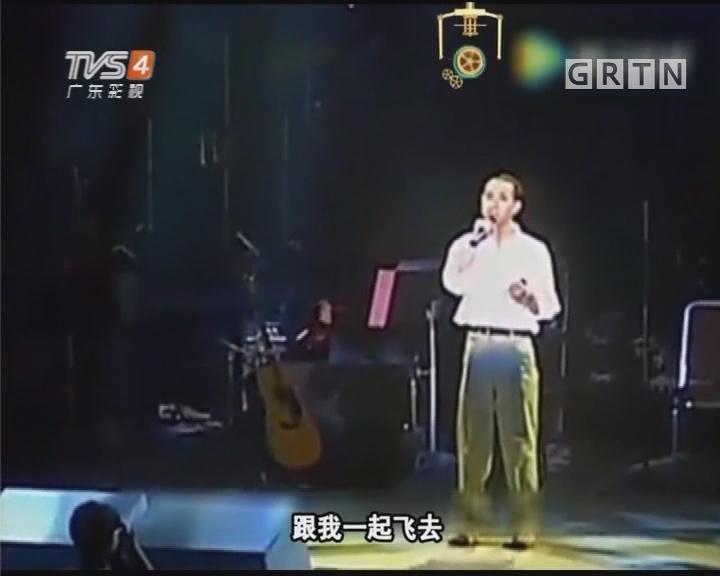 """""""睩音机""""精选金曲——卢冠廷《陪着你走》"""