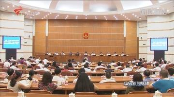 广东省十二届人大常委会第三十四次会议闭幕 任命黄宁生为广东省副省长