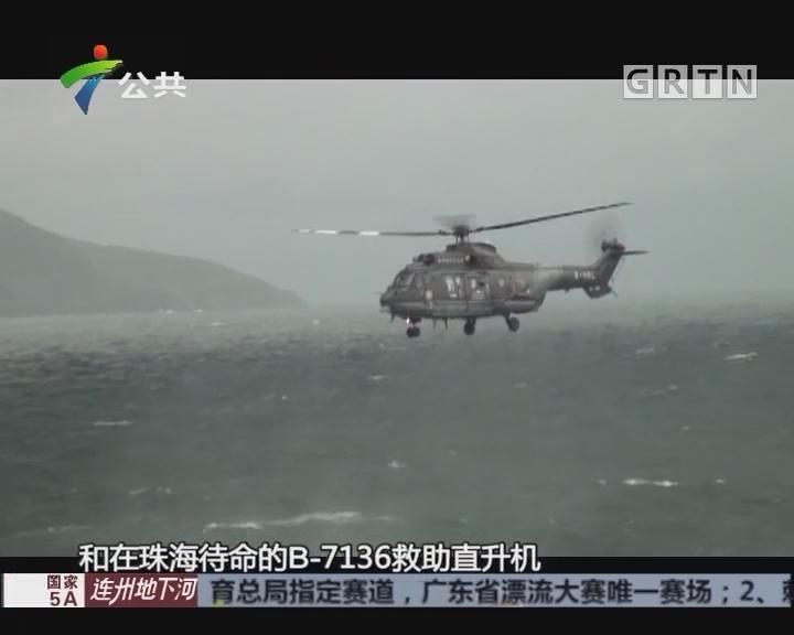 台风来袭12名船员落水 粤港救助船机协力救援