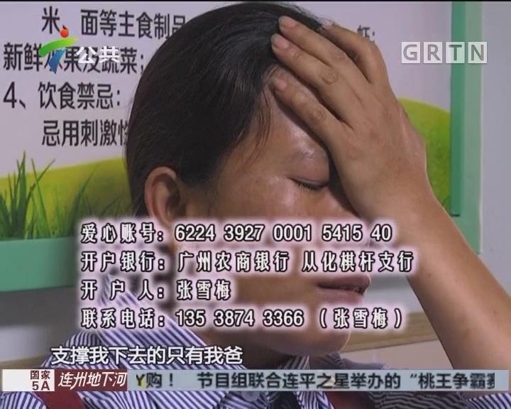 街坊求助:好心借人400元 竟被殴打入院