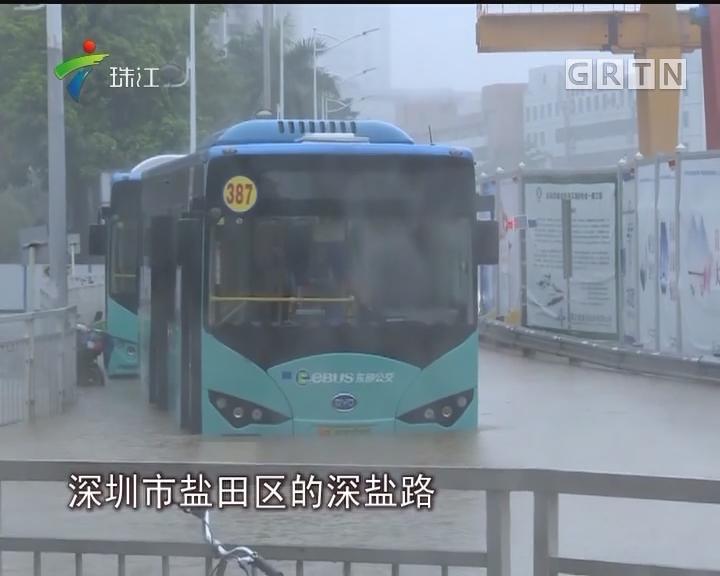 深圳:红色暴雨袭击盐田 多个路段积水严重
