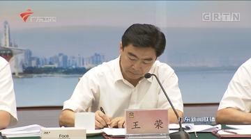 优化我省实体经济营商环境 广东省省长与粤商面对面协商