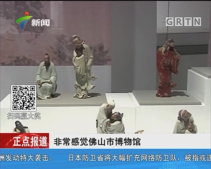 115件石湾窑精品在四川成都首展