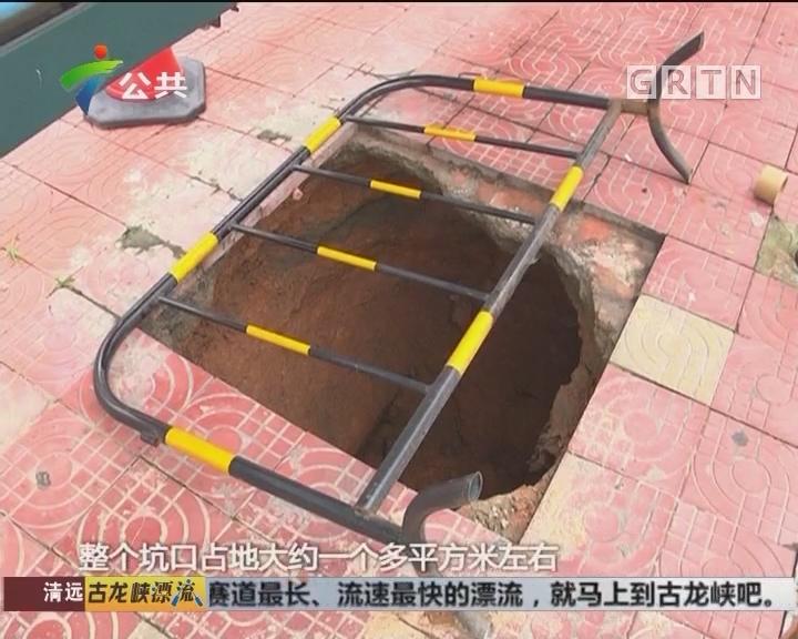 公交站台地面坍塌 底藏三米深大坑