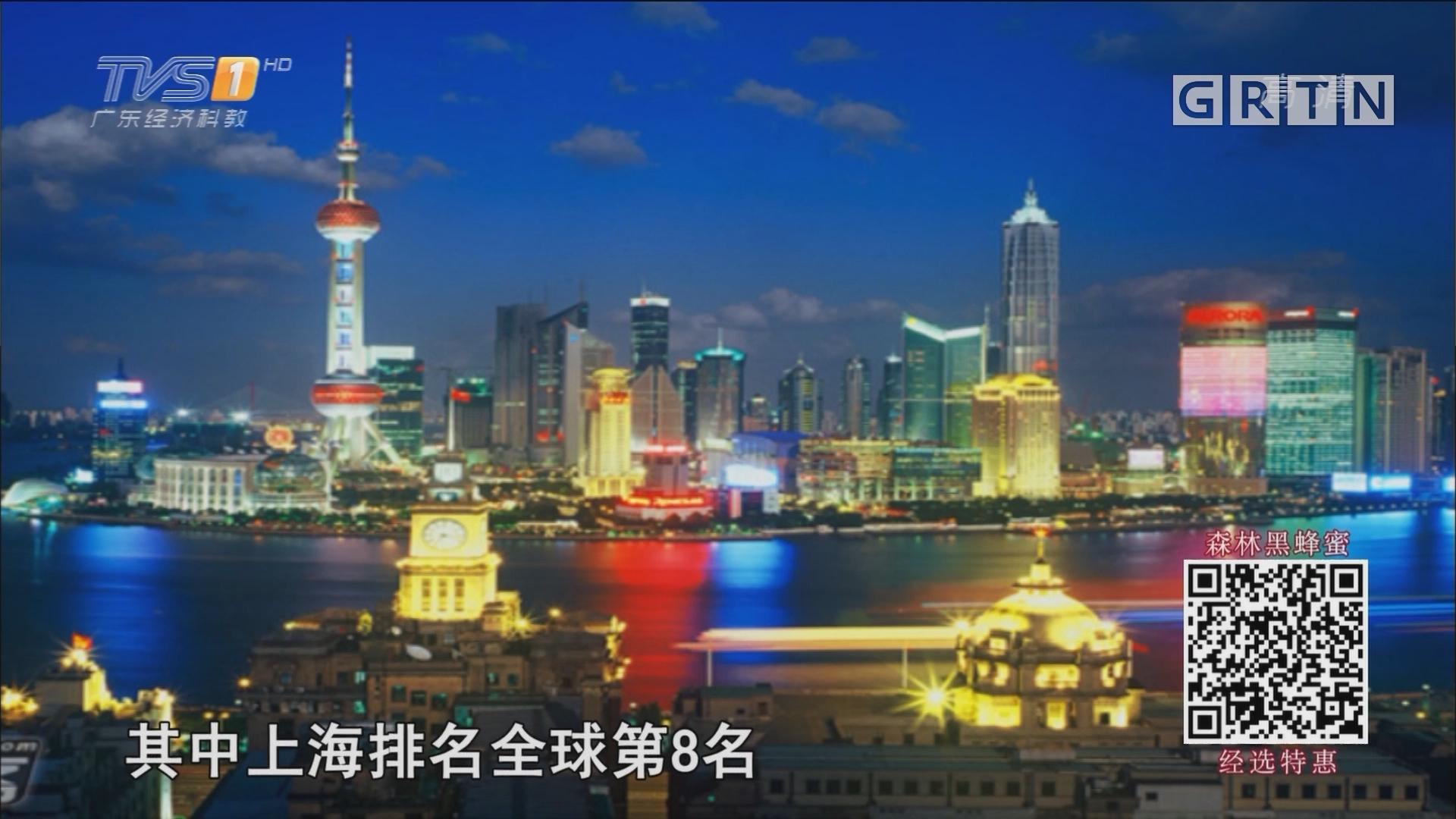 全球城市报告:2030年广州高收入人群130万