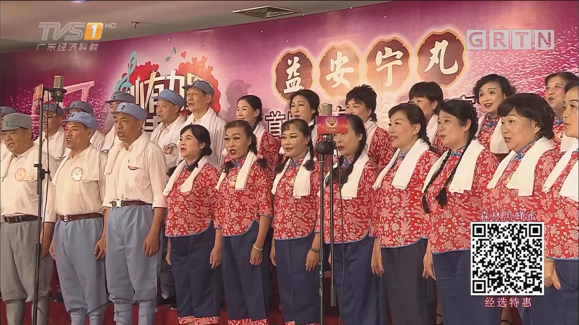 心有力量——首届广东省合唱大赛广州赛区铿锵开唱