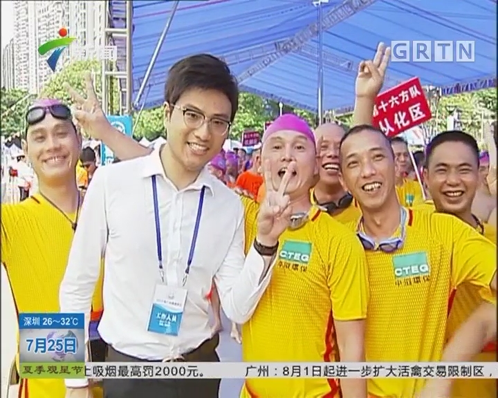 """广州:2017广州""""横渡珠江""""热闹举行"""