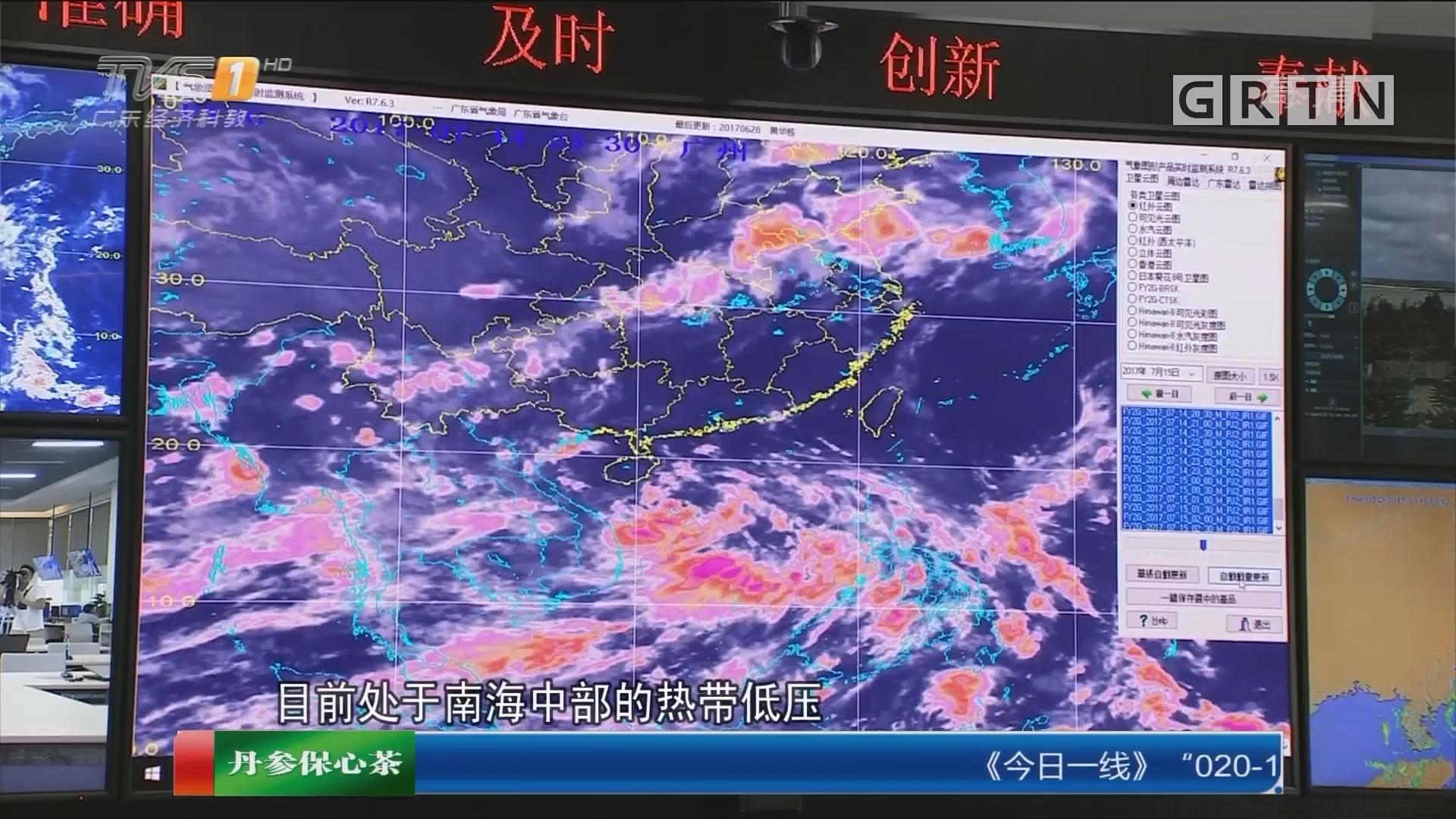 关注天气:今年第四号台风 或于明日凌晨登陆海南