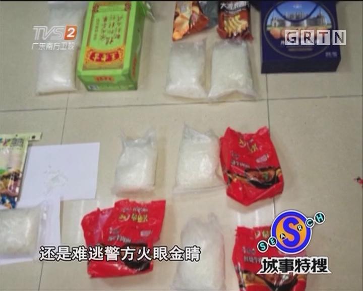 警方侦破特大贩毒案 意外挖到在逃嫌疑人