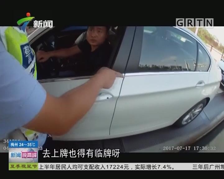 安徽阜阳:无牌宝马拒检逃离 交警挟持20公里