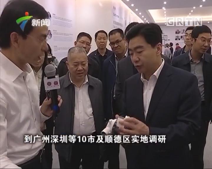 [2017-07-30]政协委员:提振制造业 广东在发力