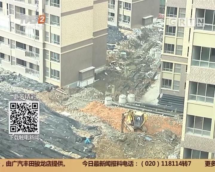 佛山禅城区:住宅小区 垃圾做绿化回填土?