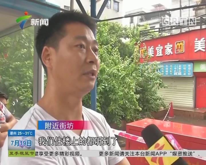 深圳:路面塌陷约300平方 落入河涌