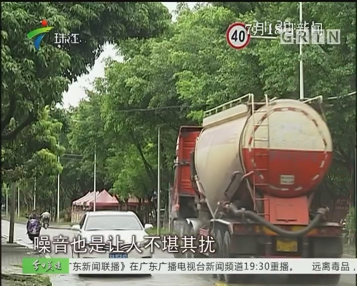 追踪:增城警方重拳整治货车超载超速交通违法行为