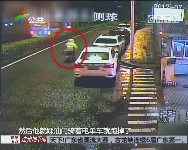 深圳:男子猥亵女路人 被处以行政拘留